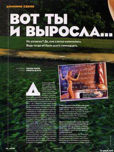 Горячая Доминик Суэйн в бикини снялась для журнала Maxim фото #1