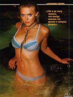 Горячая Доминик Суэйн в бикини снялась для журнала Maxim фото #4