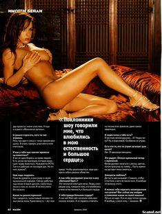 Красивая Имоджен Бэйли снялась голой в журнале Maxim фото #5