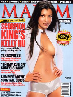 Сексуальная Келли Ху в белье для журнала Maxim фото #1