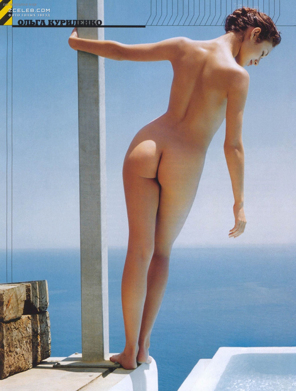 Olga fonda nude ass