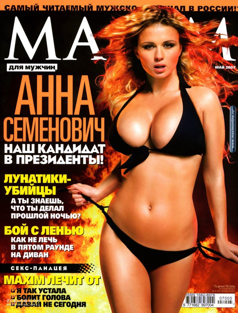 Голая Анна Семенович на лучших фото из журналов и не только