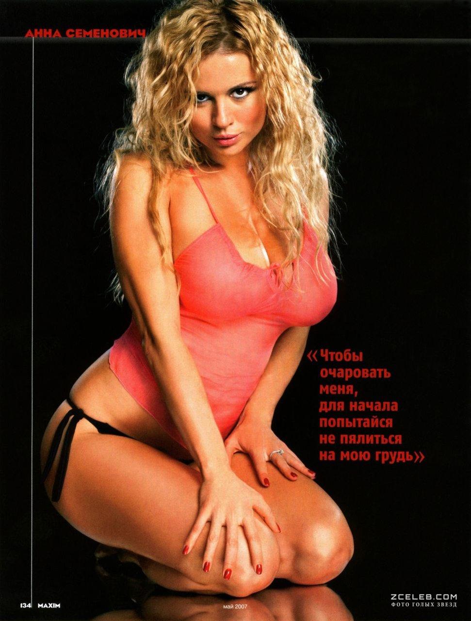 dnya-foto-porno-video-anni-semenovich-smotret-vse