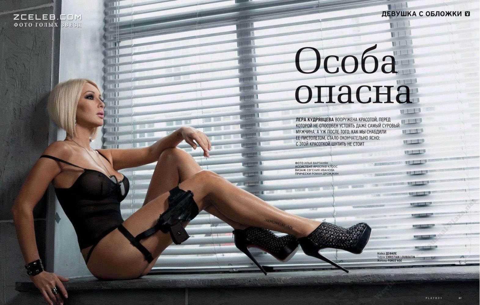 Фейки лера кудрявцева, Голая Лера Кудрявцева в журналах «Максим» и «Плейбой» 1 фотография