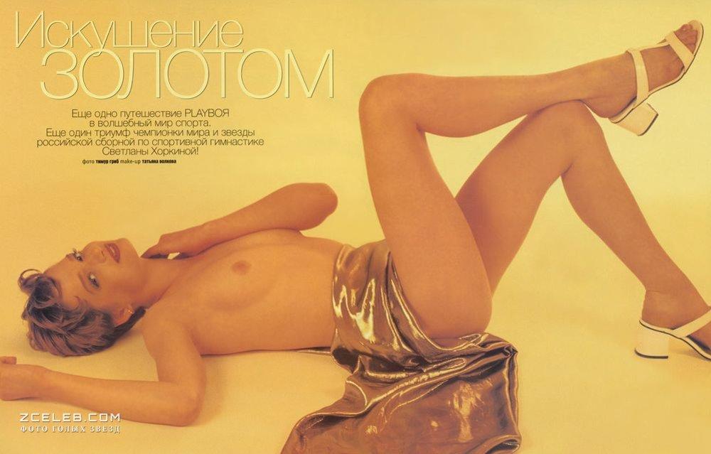 Светлана хоркина эротические фото — pic 11