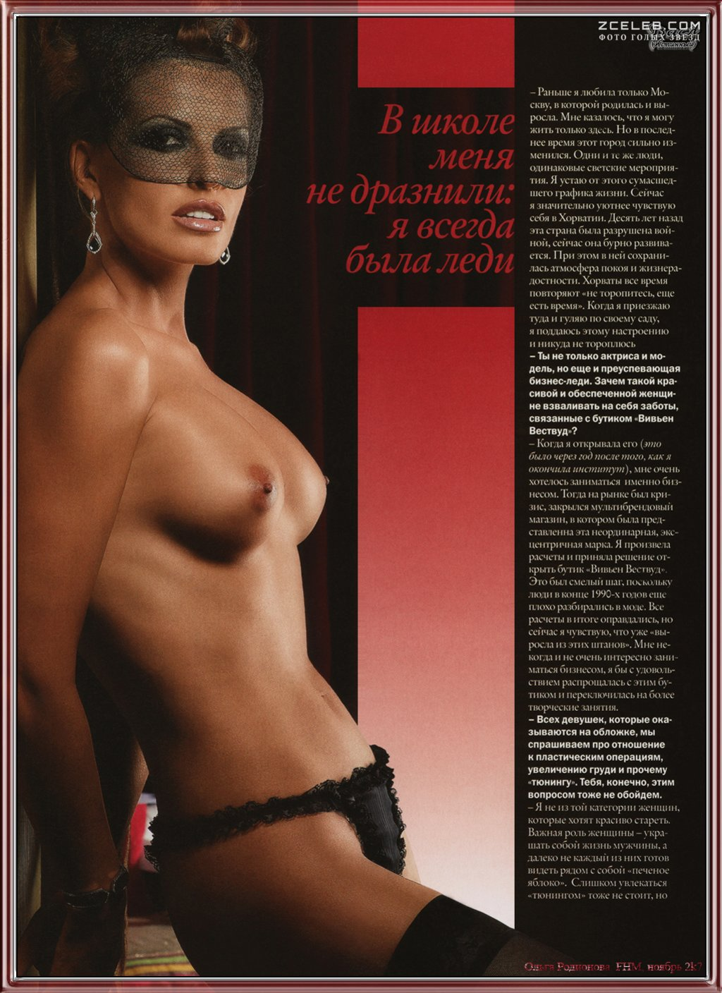 Olga rodionova, photo, biography