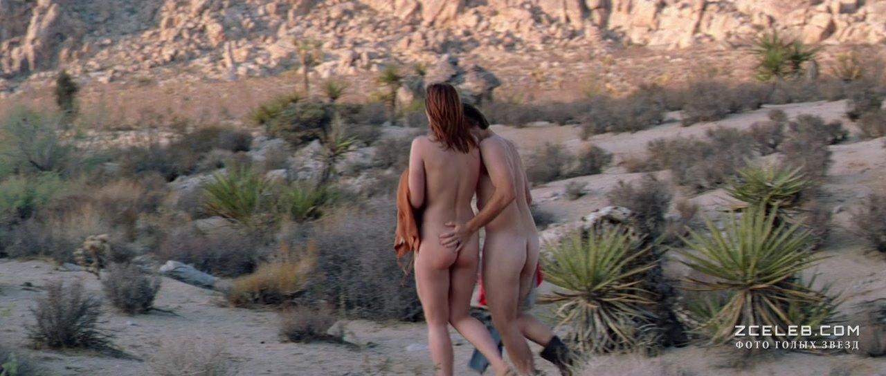 Yekaterina golubeva nude scenes in pola x