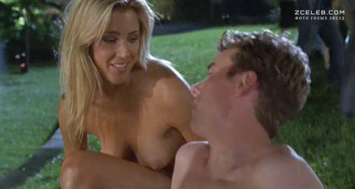 American pie naked mile clips