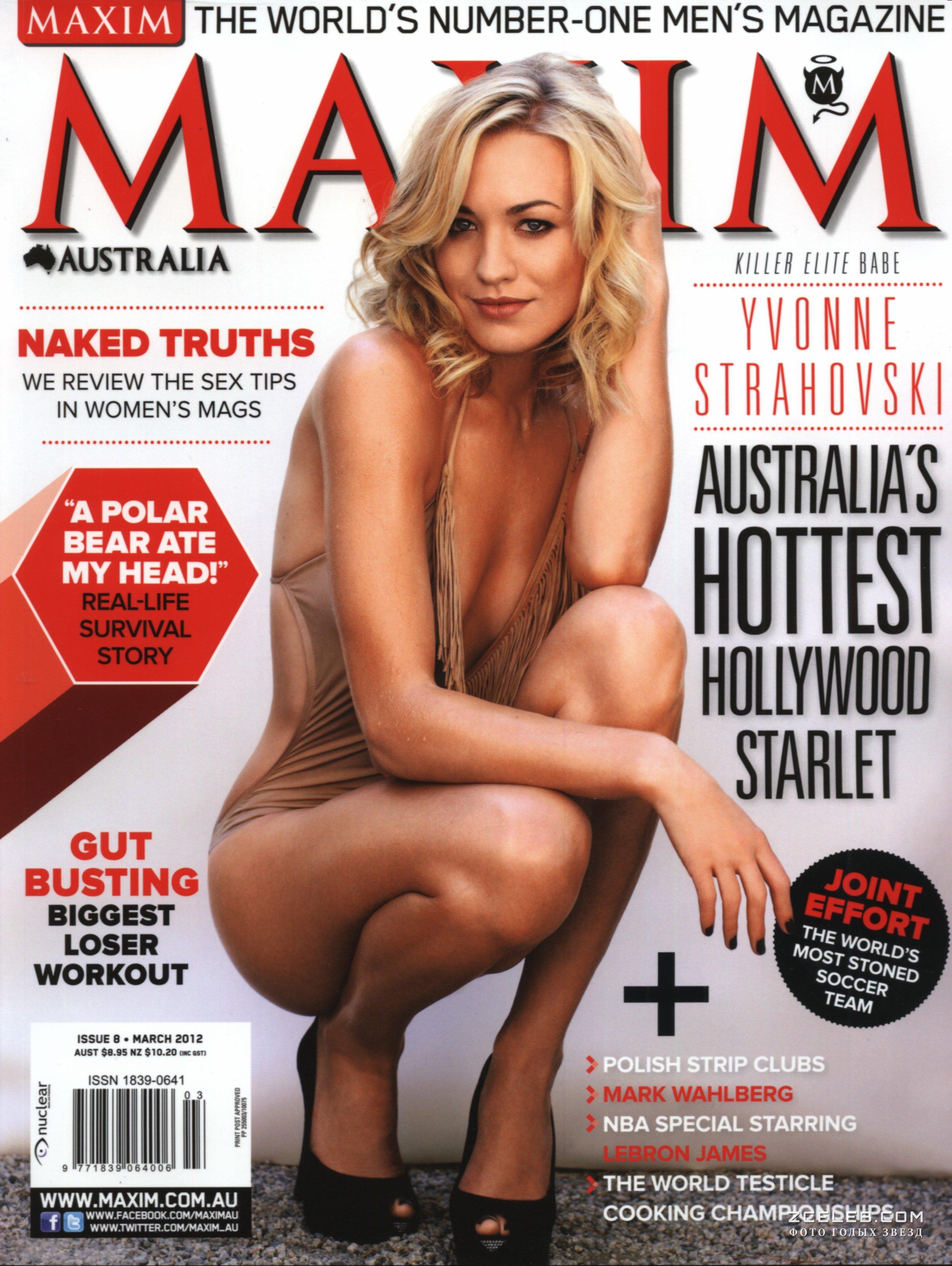 Секс фото без купюр из журнала максим сквиртинг рот