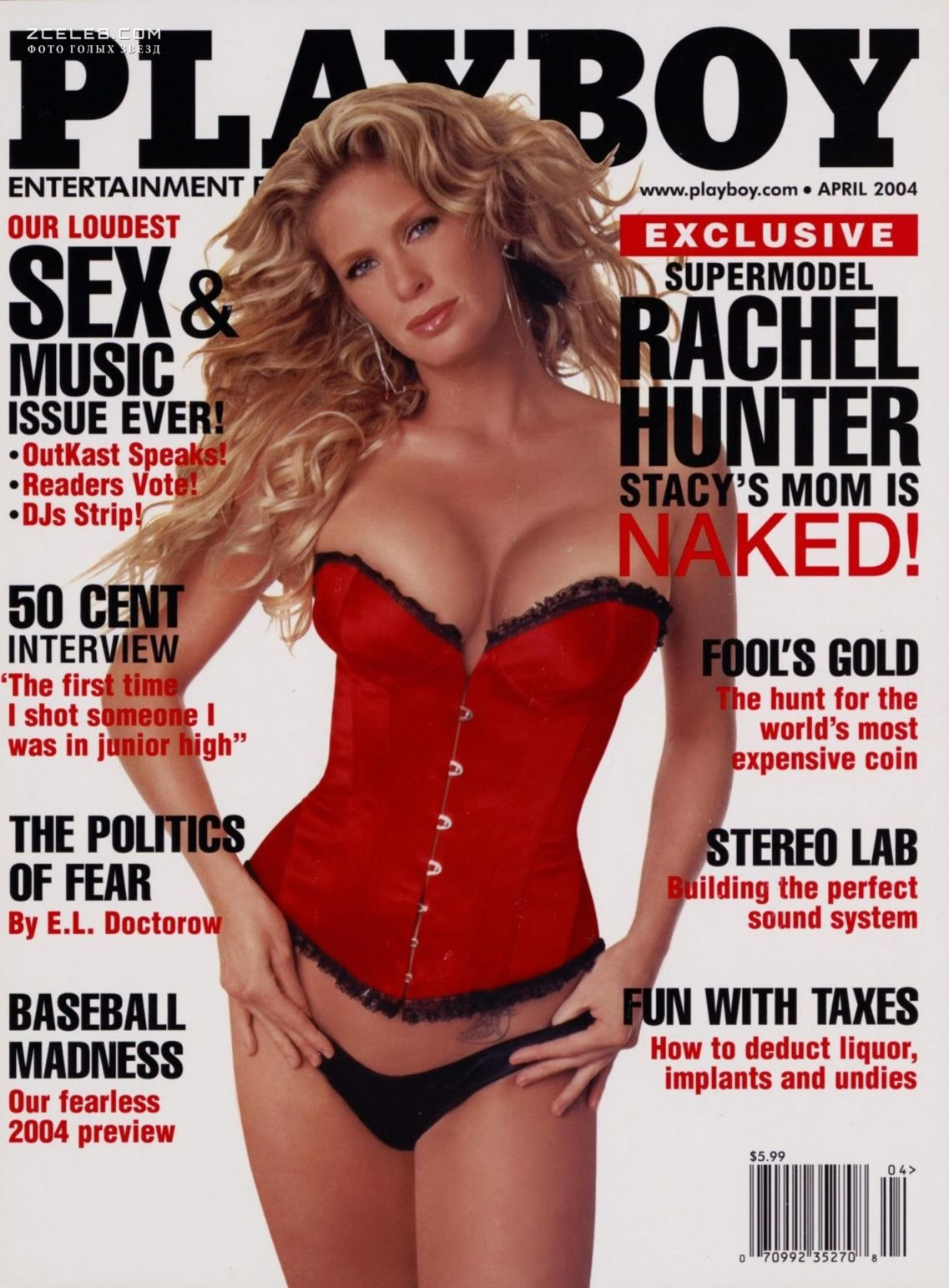 Real moms in playboy — img 4