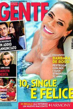 Эротичная Барбара Де Росси позирует в бассейне для журнала Gente, Август 2012