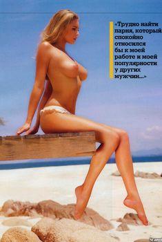 Голая грудь Кили Хэзелл появилась в журнале Maxim, Ноябрь 2007