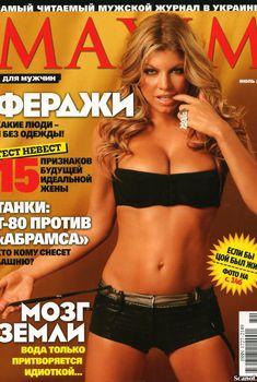 Эротичная Ферги  в журнале Maxim, Июль 2007