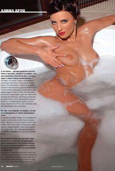 Обнаженная Алина Артц в журнале «Максим», 2010