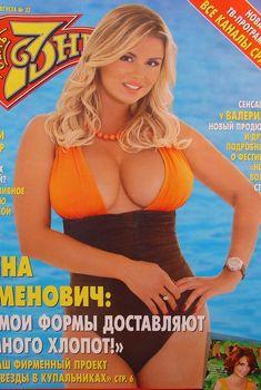 Анна Семенович позирует в купальниках для «7 Дней», 2007