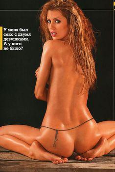 Виктория Боня разделась в журнале Maxim, 2007