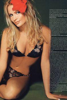 Секси Дана Борисова в журнале «Пингвин», 2004