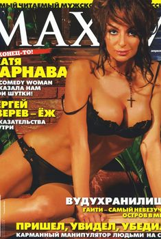 Эро Екатерина Варнава в журнале Maxim, 2010