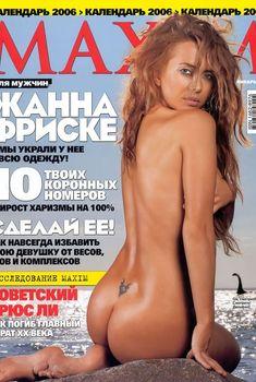Обнаженная Жанна Фриске в журнале «Максим», 2006