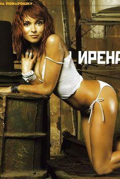 Соблазнительная Ирена Понарошку в журнале Maxim, 2006
