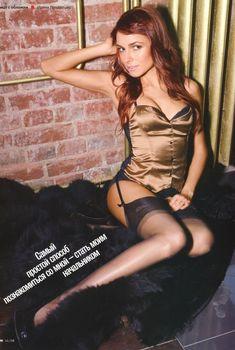 Телеведущая Ирена Понарошку в белье для журнала, 2008