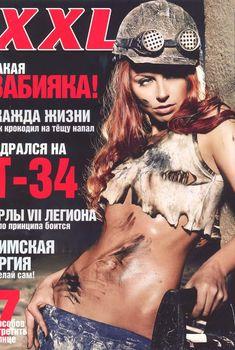 Секси Ирина Забияка в журнале XXL, 2009