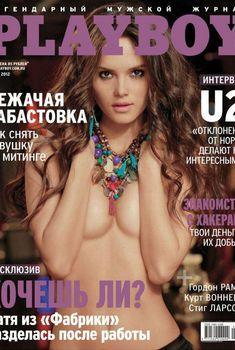 Обнаженная Катя Ли в журнале Playboy, 2012