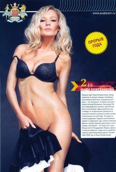 Мария Кожевникова без трусов в журнале «Максим», 2009
