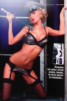 Маша Малиновская в эротическом белье для FHM, 2008
