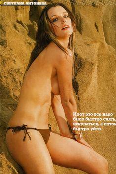 Светлана Антонова разделась в журнале Maxim, 2007