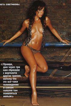 Светлана Светикова разделась в журнале Maxim, 2006