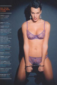 Певица Слава засветила соски в журнале SIM, 2007