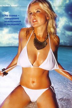 Татьяна Арно в купальнике для журнала Maxim, 2006