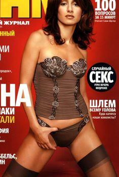 Тина Канделаки в сексуальном белье для журнала FHM, 2003