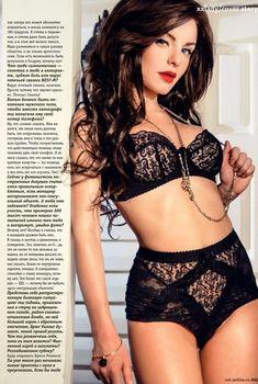 Юлия Волкова в эротическом белье для журнала XXL, 2013