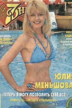 Юлия Меньшова в купальнике для журнала «Семь дней», 2006