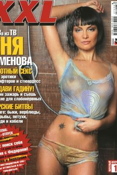 Анна Семёнова засветила грудь для журнала XXL, 2007