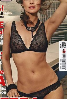 Анастасия Макеева разделась для журнала «XXL», Июль 2010