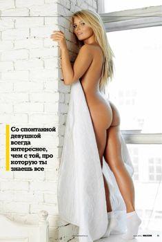 Анна Шульгина засветила голую попу в журнале MAXIM, Июнь 2015