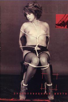 Голая грудь Иоланды Чен в журнале «Спорт-Клуб», 2001