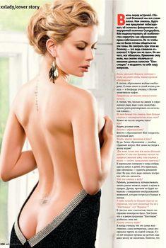 Анастасия Осипова позирует голой для журнала «XXL», Июль 2012