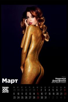 Надя Дорофеева оголила попку в календаре XXl, 2015
