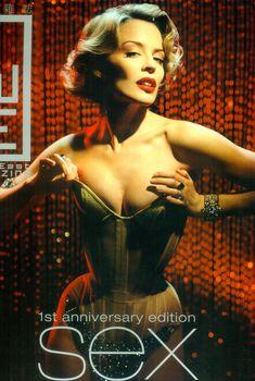 Красивая Кайли Миноуг в эротическом наряде для китайского журнала West East, 2002