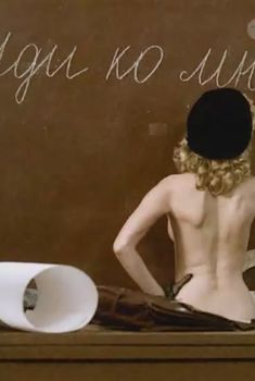 Светлана Щедрина засветила сиськи в фильме «С черного хода», 2009