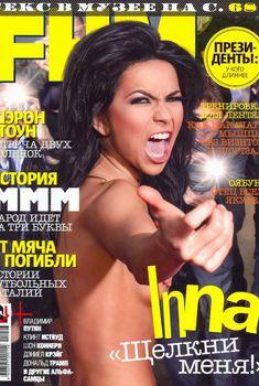 Инна разделась для журнала FHM, Март 2011