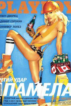 Памела Андерсон разделась для журнала Playboy, Октябрь 2001