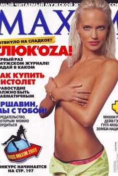 Глюкоза в откровенной фотосессии для журнала Maxim, 2009