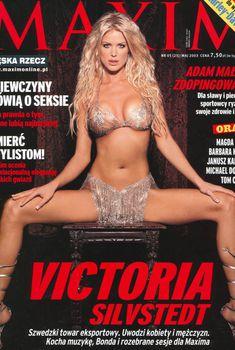Соблазнительная Виктория Сильвстедт в журнале Maxim, Май 2003