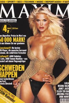 Красотка Виктория Сильвстедт обнажилась для журнал Maxim, Декабрь 2001