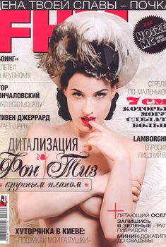 Возбуждающая Дита Фон Тиз  в журнале FHM, Сентябрь 2010